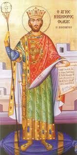 Icon of St. Nikephoros II Phokas