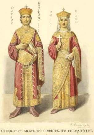 Emperor Constantine VII and his wife Empress Helena Lekapene