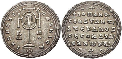 Coin of Emperor Romanos I Lekapenos, his 3 sons, and Constantine VII
