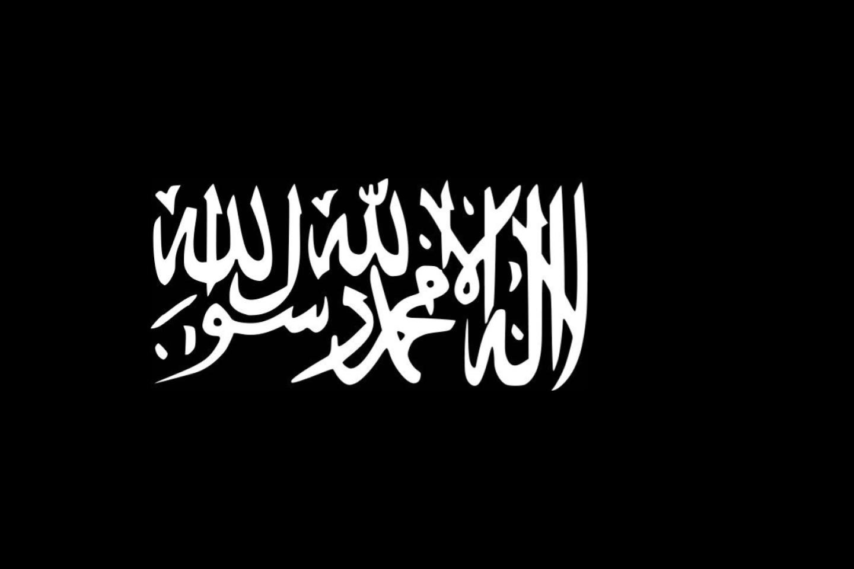 Rashidun_Caliphate_Flag