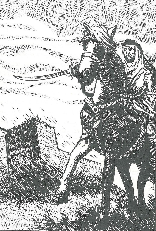 Tarikhuna_bi-uslub_qasasi-Khalid_ibn_al-Walid_at_Al-Anbar