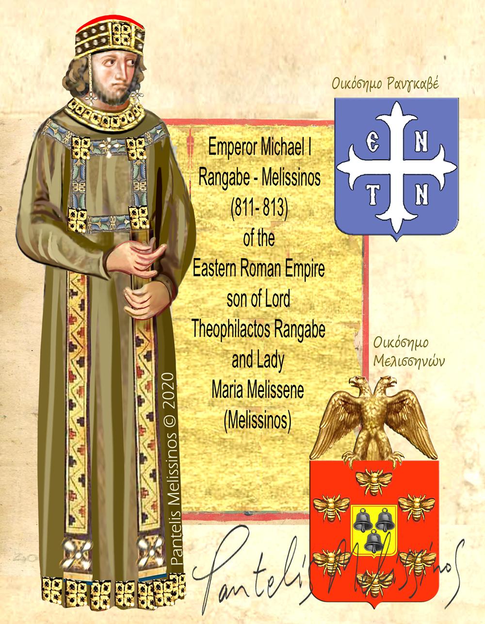 Byzantine_Greek_Rangabe_-Me