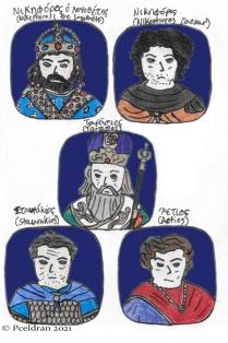 Story characters set1- Nikephoros the Logothete, Nikephoros Caesar, Patriarch Tarasios, Staurakios, Aetios
