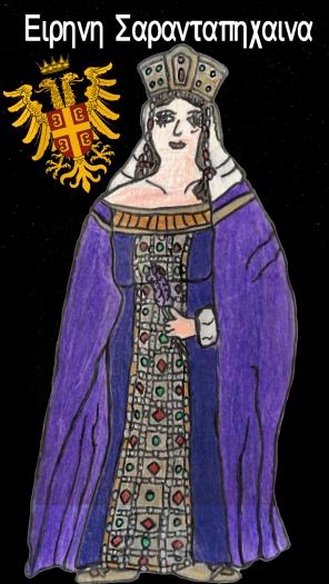 Irene Sarantapechaina, Byzantine empress