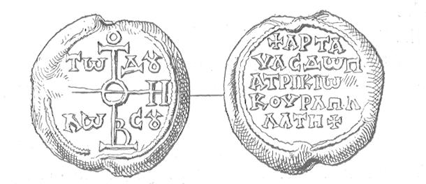 Seal_of_Artabasdos,_patrikios_and_kouropalates_(Schlumberger,_1900)