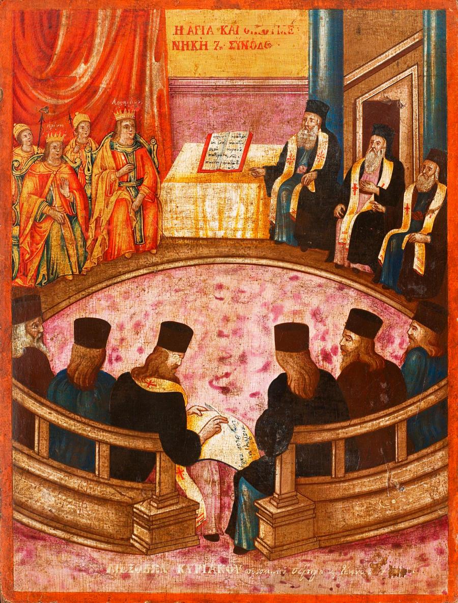 Seventh Ecumenical Council