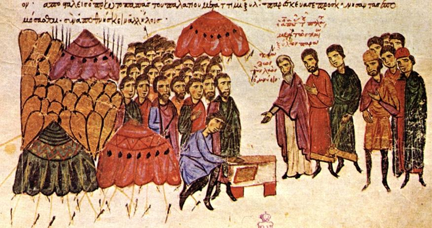 Byzantine_army_taking_oath_before_the_battle_of_Anchialus