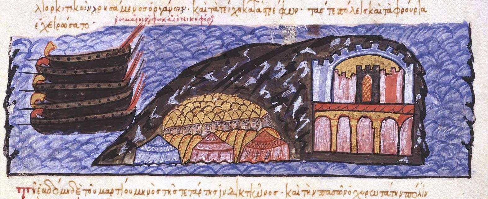 Byzantines_under_Nikephoros_Phokas_besiege_Chandax
