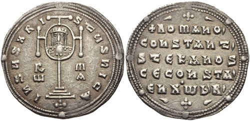 Romanos_I_with_co-emperors,_miliaresion,_931-944_AD