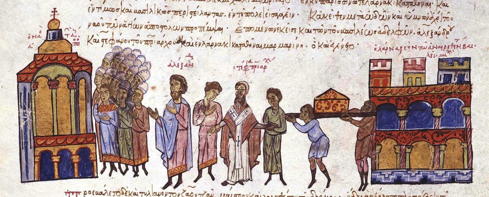 The_relics_of_Michael_III_are_transferred_to_the_Holy_Apostles