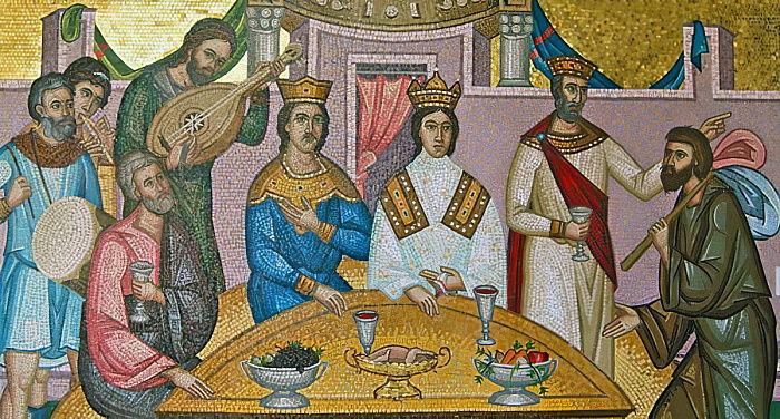 Cypriot - The Royal wedding of Alexios I Komnenos and Irene Doukaina K - (MeisterDrucke-320920)