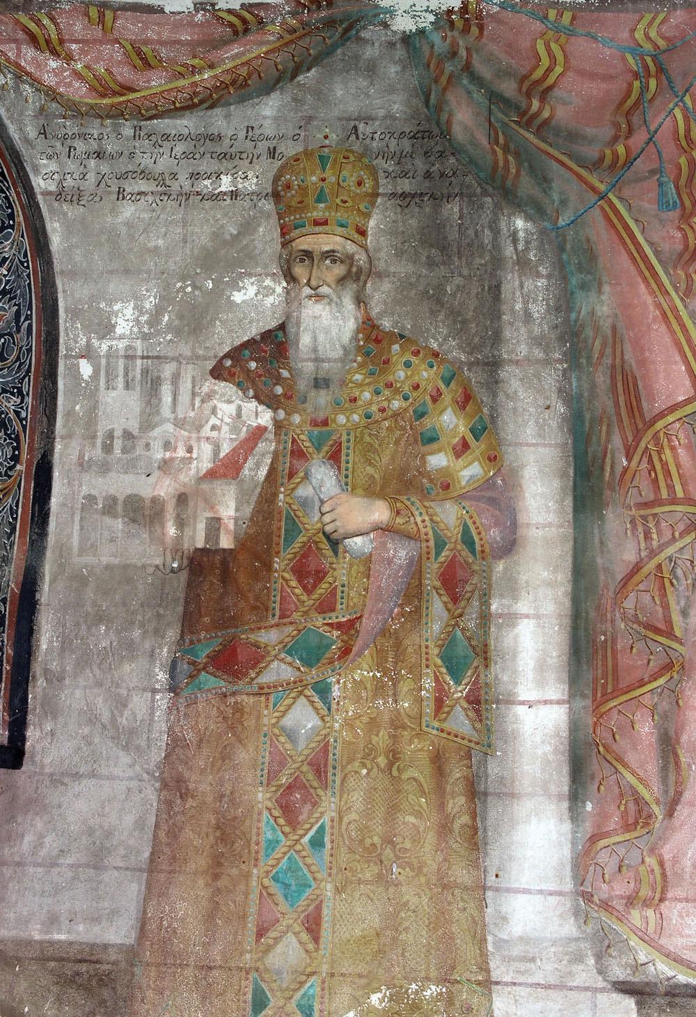 Andronicus-II-Palaeologus-detail-fresco-monastery-Moni