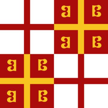 Flag_of_PalaeologusEmperor
